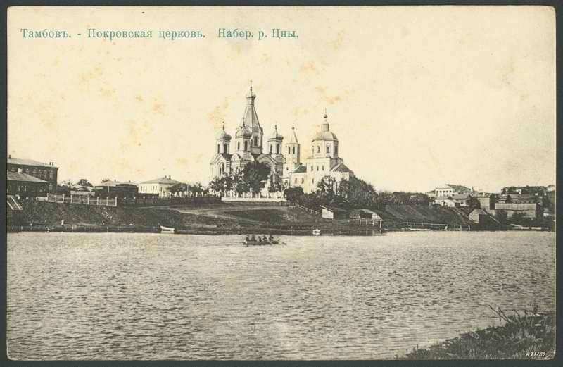 Старые открытки тамбов, сделать открытку для